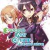 Sword Art Online (Book 12): Light Novels