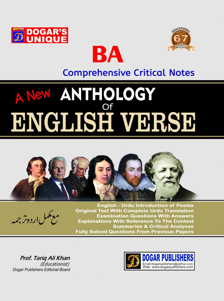 Anthology Of English Verse