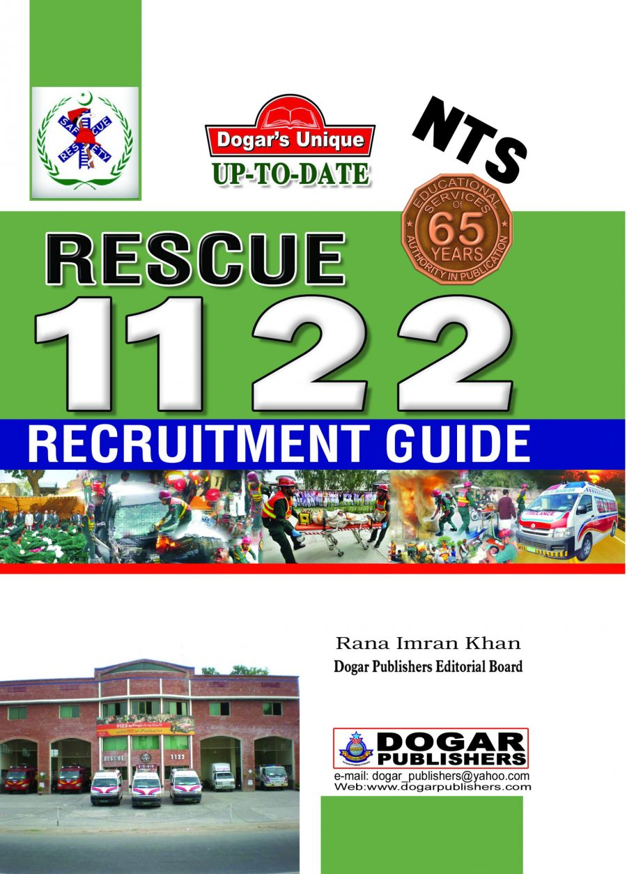 Rescue 1122 Recruitment Guide