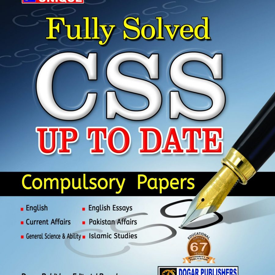 Fully Solved CSS Up-To-Date Compulsory papers